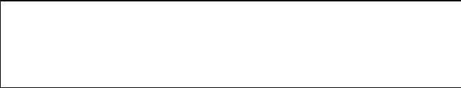 Logo Cité de la Voix